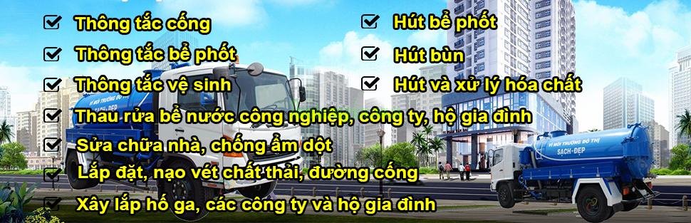 gia-thong-cong-nghet